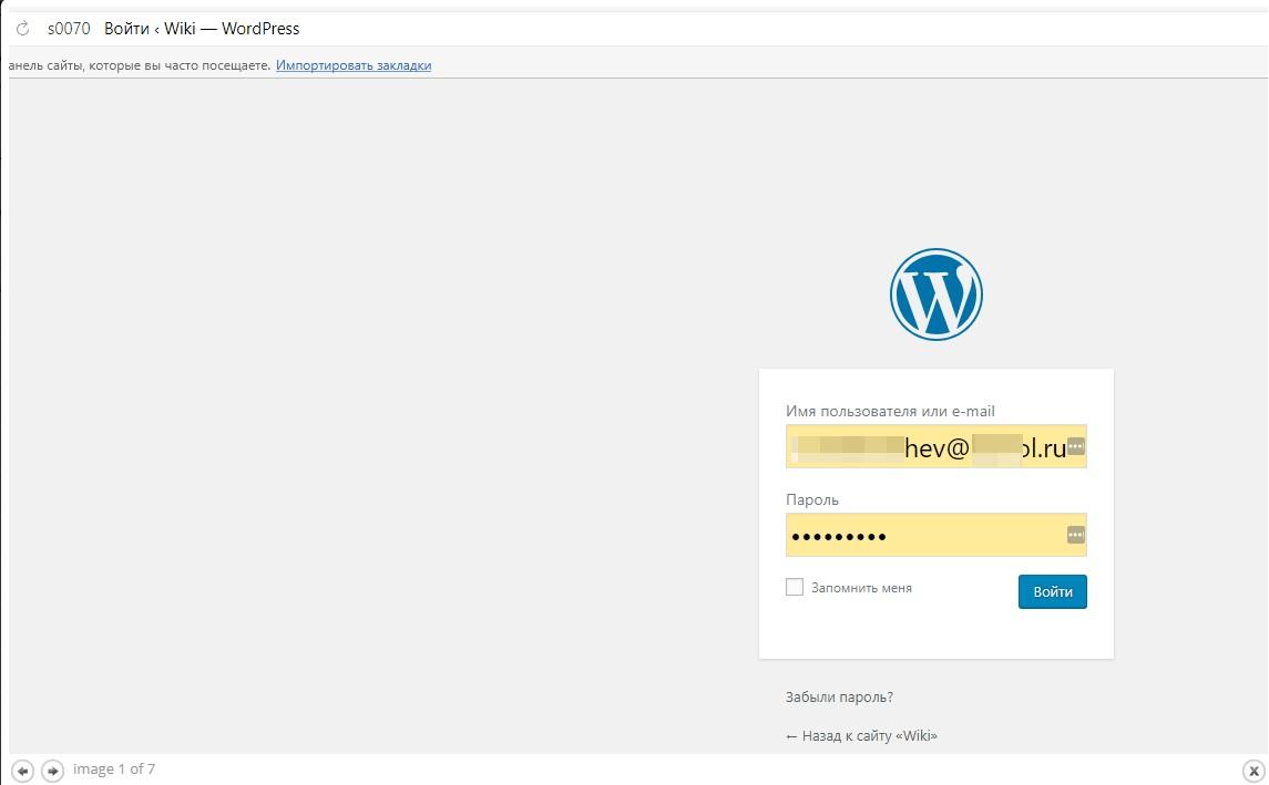 Как начать писать инструкции на корпоративном Wiki. Часть 1. Вставка картинок и создание новых рубрик.