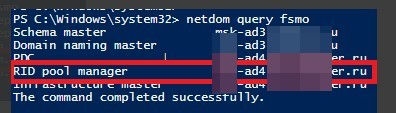 Миграция пользователя в соседний домен с сохранением почтового адреса