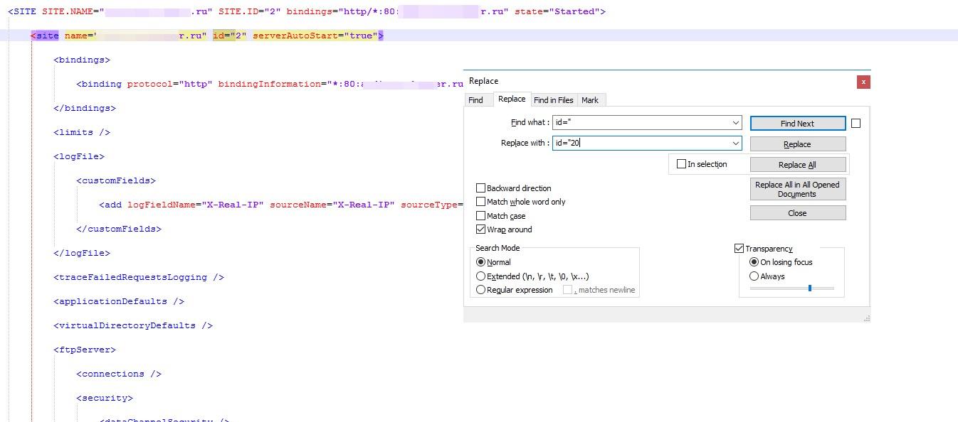 Как перенести пулы и сайты с iis с одного сервера на другой.
